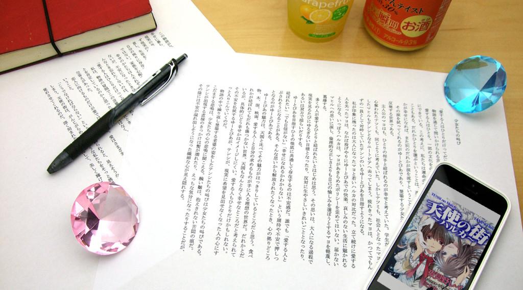 a-woman-read