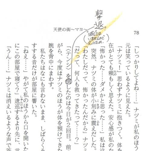 kouetu-04
