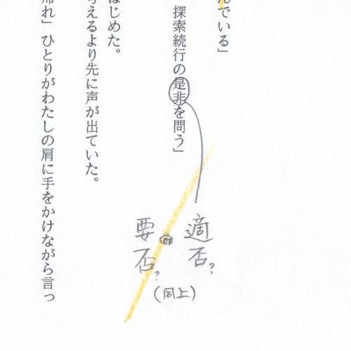 kouetu-14